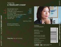 A Traveller's Chant